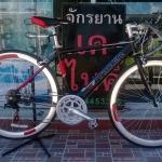 จักรยานเสือหมอบ Tiger Hunter