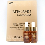 **หมดจ้า** Bergamo Luxury Gold Collagen & Caviar 13 ml. x 2
