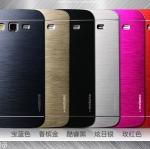 เคสครอบหลัง Samsung Galaxy Grand 2 รุ่น Motomo Shell metal