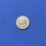 เหรียญ ๑ บาท หลังครุฑ ๒๕๑๗