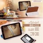 - Mofi Case For Samsung Galaxy Note 8 N5100