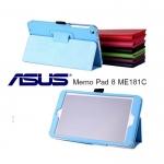 เคส Asus MemoPad ME181 ตรงรุ่น 100%