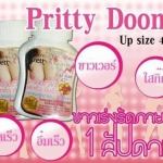 "Pretty Doomz Sexy Up Size 42"" All In 1 ปลีก 220/ส่ง 160 บ."
