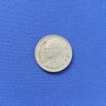 เหรียญ ๕ บาท หลังสุพรรณหงษ์ ๒๕๓๐