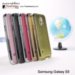 Metal Holster Slim Thin Case Cover For Samsung Galaxy S5
