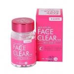 FACE CLEAR TAB สวยไสไร้สิว