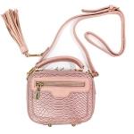 [ พร้อมส่ง ] - กระเป๋าแฟชั่น กระเป๋าถือ&สะพาย สีชมพูสุดหรู ไซส์มินิ สุดฮิตหนังสวยคุณภาพ แต่งอะไหล่สีทองอย่างดี มีสายสะพายยาวปรับระดับได้ค่ะ
