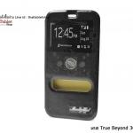 เคส True Beyond 3G รุ่น 2 ช่อง รูดรับสาย