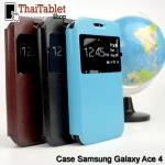 เคส Samsung Galaxy Ace4 รุ่น 1 ช่อง โชว์เบอร์