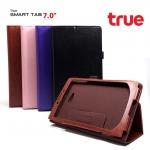 เคส True Smart Tab 7.0 นิ้ว ตรงรุ่น 100% รุ่นหนังมัน เงางาม เกินห้ามใจ