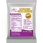 เมล็ดเจีย /เมล็ดเชีย (Premium Chia Seeds)