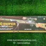 ปืนเรเซอร์มีไฟมีเสียง m40 sniper