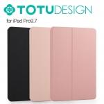 TOTU Smart Pro Series For Apple iPad Pro 9.7 inch