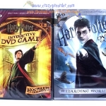 Harry Potter DVD Game