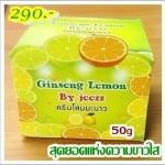 ครีมโสมมะนาว Ginseng Lemon Cream