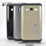 เคสครอบหลัง SPIGEN Samsung Galaxy Core2 (G355H)