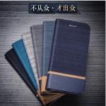 เคส Asus Zenfone3 Max รุ่น Leather Silk Pattern Protective Case