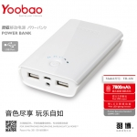 Yoobao Q-Master power bank แบตสำรอง ความจุ 7800 mAh output 2 ช่อง