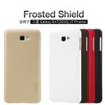 NILLKIN เคส Samsung Galaxy J7 Prime รุ่น Frosted Shield แท้ !!