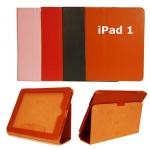 เคส iPad 1 รุ่นแรก ตรงรุ่น 100%
