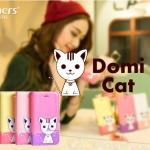 เคส Samsung Galaxy Grand 2 รุ่น Domi Cat 3D