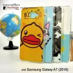 เคส ครอบหลัง Samsung Galaxy A7 (2016) ลายการ์ตูน