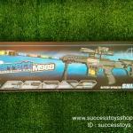 ปืนเรเซอร์มีไฟมีเสียง Barrett M988B