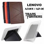 เคส Lenovo IdeaPad A3500 / A7-50 ขนาด 7 นิ้ว รุ่น Transformer Series