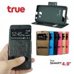 เคส True Smart 4.0 นิ้ว ตรงรุ่น 100% ขอท้า !! งานสวยที่สุดใน 3 โลก