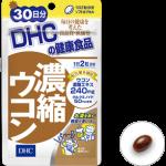 DHC Concentrated turmeric 30 days เป็นวิตามินที่เหมาะกับผู้ที่ชอบดื่ม และเที่ยวกลางคืน ช่วยทำให้รู้สึกกระปรี้กระเปร่า สดชื่นอยู่ตลอดเวลา