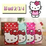 - เคส ซิลิโคน Apple iPad 2/3/4 ลาย Kitty มี 2 สี ชมพู บานเย็น