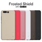 เคส Huawei P10 รุ่น Frosted Shield NILLKIN แท้