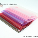 Mochi TPU ครอบหลัง True Smart Tab 7.0 นิ้ว