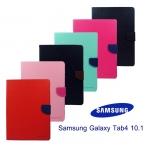 เคส Samsung Galaxy Tab4 10.1 SM-T530 รุ่น Mercury Series