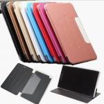 Case ASUS Fonepad 7 (FE171CG) รุ่น Platinum 2015 New Model ( มีสินค้าพร้อมส่ง )