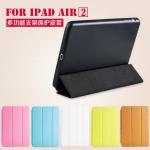 Case For Apple iPad Air 2 Smart Slim Case ขายดี ในต่างประเทศ