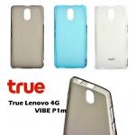 เคส TPU ครอบหลัง True Lenovo 4G VIBE P1m