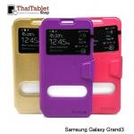 เคส Samsung Galaxy Grand3 G7200 รุ่น Onjess Series