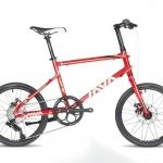 จักรยาน mini vello