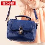 ***พร้อมส่ง - กระเป๋าแฟชั่น Axixi สีน้ำเงินเข้ม แต่งหัวบิดรูปแม่กุญแจ ดีไซน์สวยเก๋ๆ สวยสุดมั่น เหมาะกับสาว ๆ ที่ชอบกระเป๋าคุณภาพ งานเนี้ยบสวยมากค่ะ