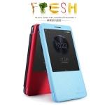 เคสมือถือ Huawei Ascend Mate 7 Leather Case NILLKIN แท้ !!