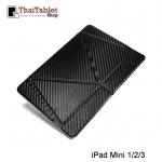 เคส iPad MiNi 1/2/3 รุ่น แคฟล่าสีดำ