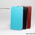 เคส Lenovo S650 รุ่นหนังมัน