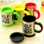 แก้วกาแฟ Self Stirring Mug