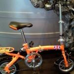 จักรยานพับ Tiger รุ่น London (ลอนดอน)