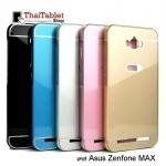 ฺ๊Ultra Aluminum Bumper Frame for Asus ZenFone MAX