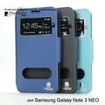 เคส Samsung Note 3 Neo รุ่น 2 ช่อง รูดรับสาย หนังเกรด A