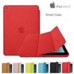 - เคส iPad mini 2 / 3 รุ่น Smart Case Series