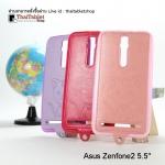 """เคสครอบหลัง for Case Asus Zenfone 2 5.5"""" (ZE550/(ZE551ML) รุ่น Domi Cat 3D"""