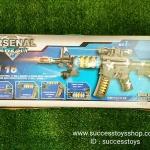 ปืน M16 shock gun
